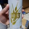 ベイシアの晴麦という発泡酒が108円と安くて美味い!