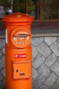 いつも行く郵便局での話