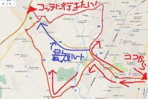 栃木県鹿沼市の【さつきロード】区間はクソ