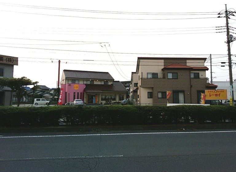イオン太田の近くにあるベトナム料理屋レーロイに行ってみたいと思ってる