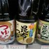 うどんを食うのに麺汁を買いたかったけど高くて買えなかった。