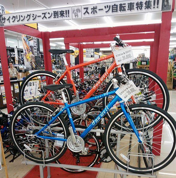 今、1番欲しい物はスポーツタイプの自転車です!