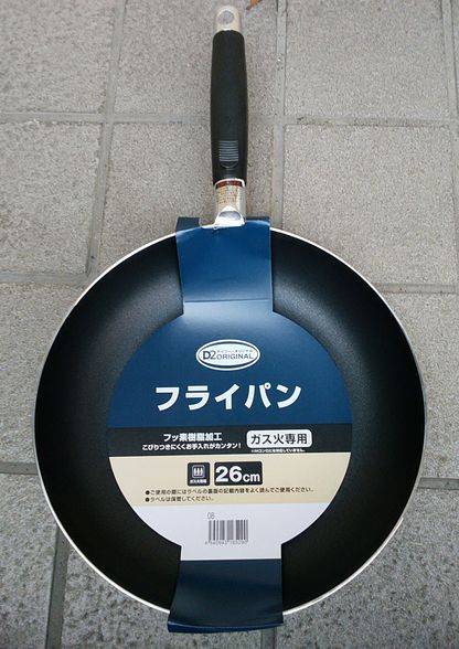 ケーヨーD2で26cmフライパンを498円で買ってきたよ