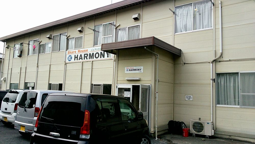 栃木県足利市で家賃25000円!(駐車場込!)シェアハウス【ハーモニー】を見に行ってきました!