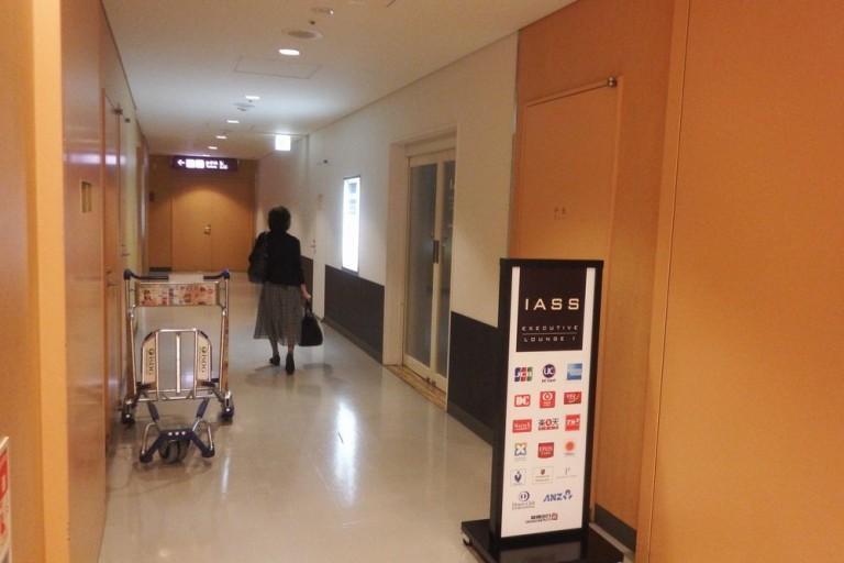 成田空港  ターミナル1 楽天ゴールドカード ラウンジ IASS Executive Lounge