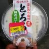 マルハチ【国産とろろ】を税込80円でゲット!