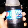 最高ガスボリューム5.0GV?耐圧ボトル?ペプシ史上最強炭酸&強力カフェインを飲んでみたよ