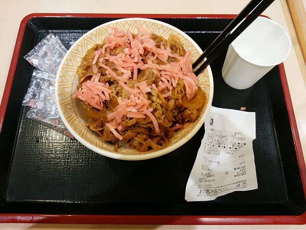 足利花火大会の待ち合わせ前にイオン太田で牛丼食べたよ
