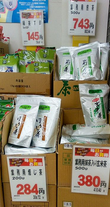 業務スーパーの玄米茶が激安でコスパ良くて美味しいから好き!