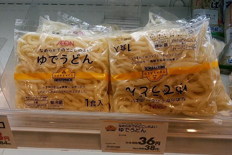 佐野イオンで売ってる生うどん麺が、太田イオンの倍近い値段でビビったよ!