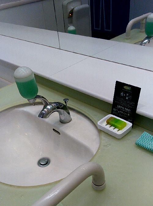 太田イオンのトイレにはLUSHの石鹸があった!