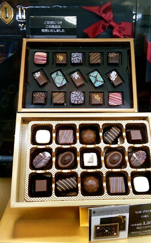 2017年のバレンタインも【うる星やつら!】のラムちゃんチョコレートが発売されるのか!