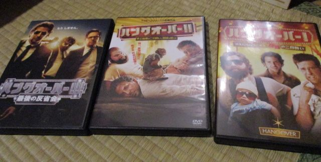 映画ハングオーバーのDVDを3巻買った。そして3夜連続で1人上映会!