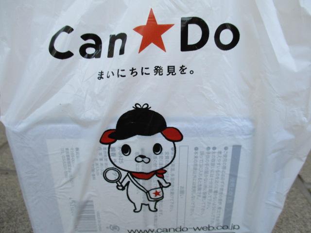 100均のキャンドゥのレジ袋は可愛いから好き(can do)