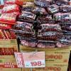 リスカの徳用チョコ30本入りを198円で買ってきました!