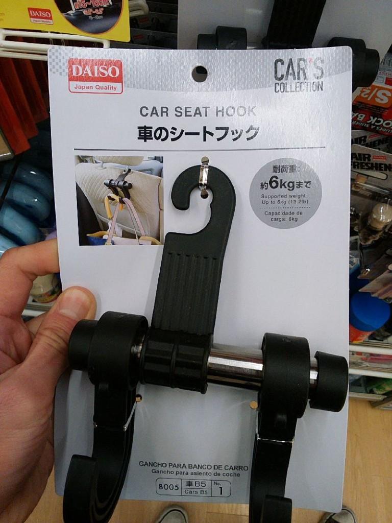 ダイソーでゲット!便利な車のシートフック