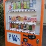 足利では珍しい!お菓子とジュースの自販機発見!