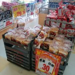 最安値更新!食パン6枚切り30円!(ドンキホーテ)