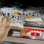 クスリのアオキが納豆、うどん&蕎麦の麺が激安で驚いた