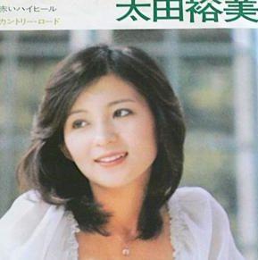 太田裕美みたいな柔らかい顔の女性は優しいんだよな・・・木綿のハンカチーフは今も聴いてるよ