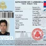 カンボジアビザが届いたのは出発日3日前だった・・・