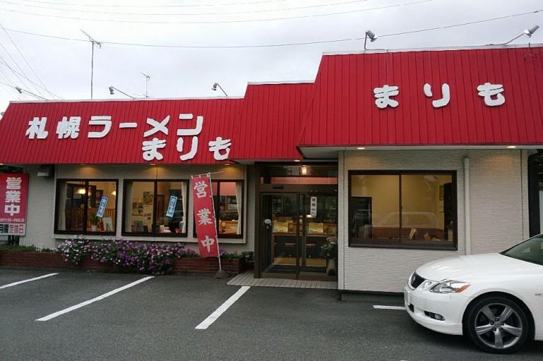 群馬県大泉町【ラーメン屋・まりも】に行って来たよ!