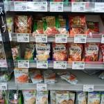 イオンの火曜市で冷凍パスタがほとんど148円均一に!