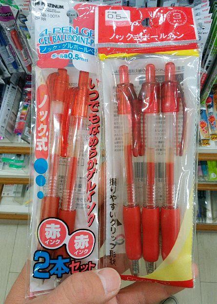 100均で売ってる赤色のボールペンは何本入りを選ぶべきか?