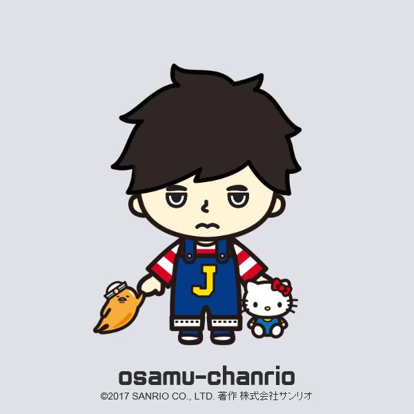 サンリオのchanrioって知ってますか?オリジナルキャラクターが作れて可愛いです!