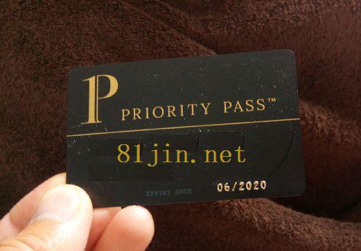 1回利用が27から32ドルへ!プライオリティパスがまさかの値上げ!楽天プレミアムカードの付帯もなくなるのか?