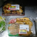 マミーマート足利店で半額値引きの鶏天やアメリカンバーベキューポテトを買ってきたよ!