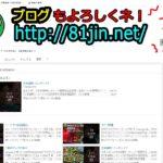youtubeのamazonギフトのリンクはこちらにあります