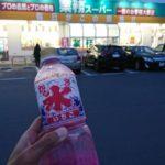 業務スーパーでカキ氷のシロップ商品回収中!返金ラッキー♪