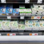 【悲報】値上げ続きでクスリのアオキの利用価値ゼロになってしまった・・・