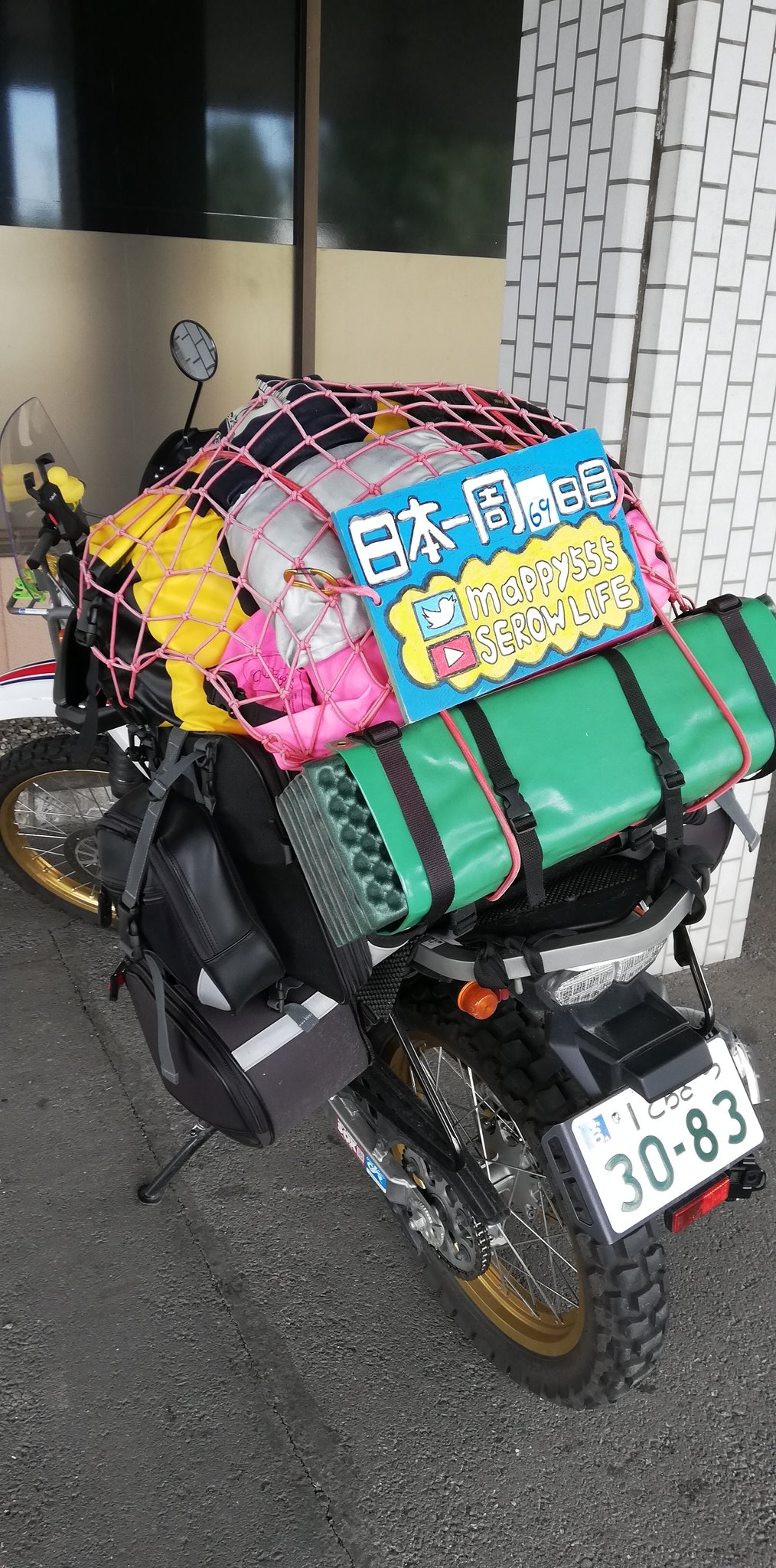 セローで日本一周から無事に帰ってきました(全69日間)
