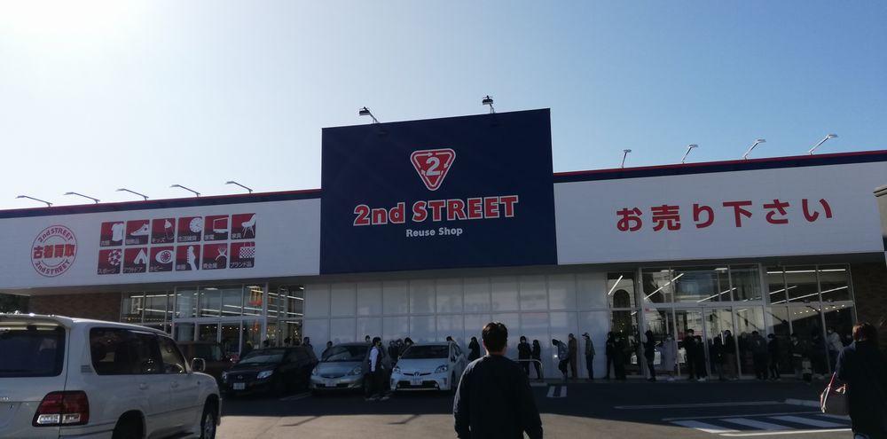 セカンドストリート太田店オープン!早速行ってきました!古着の掘り出し物あるかな?