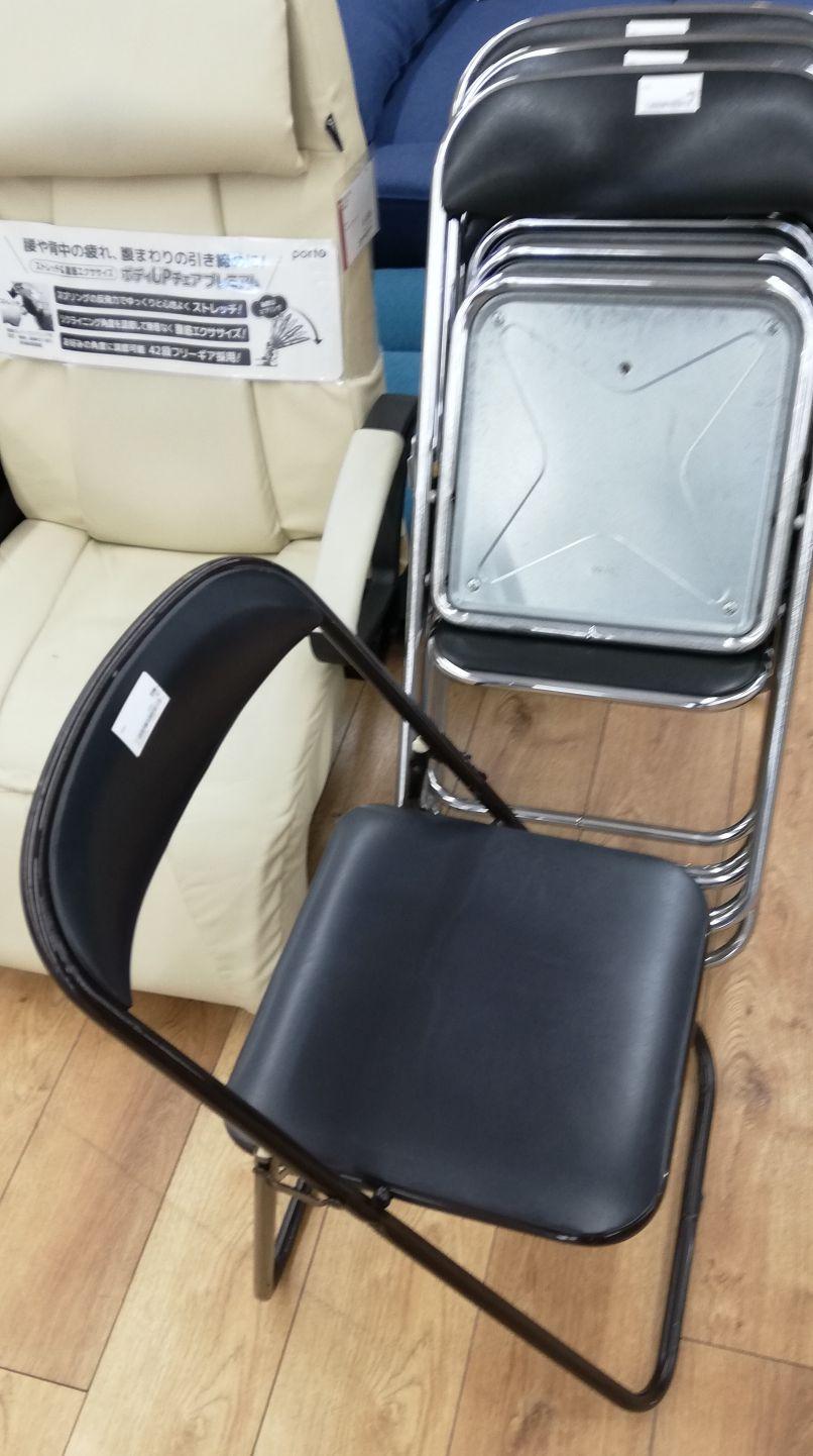 【220円でゲット!】セカストのセールでパイプ椅子を購入しました