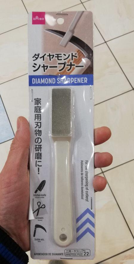 切れ味復活?!100均でダイヤモンドシャープナー買ってきました!