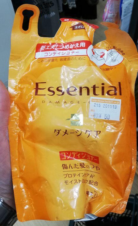 コンディショナーを買いにオフハウスに行ってきました!Essentialを50円でゲット!
