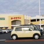 ヨークベニマル足利店が改装前の営業最終日でシャンプー&コンディショナーTSUBAKIのセットを500円でゲットしました!