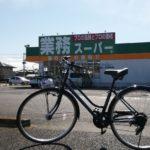 遂に新車の自転車を購入してしまいました・・・(税込17800円)