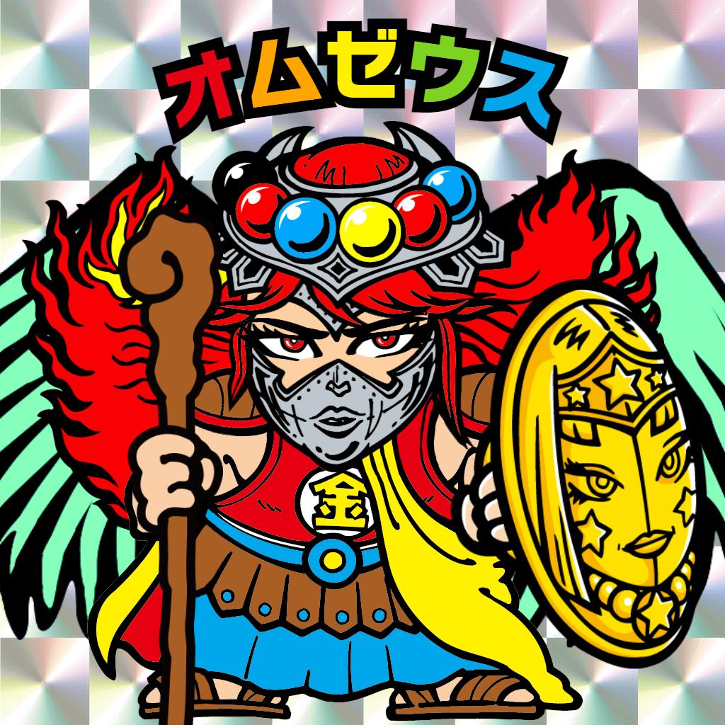 ビックリマンのオフィシャルサイトでオリジナルキャラクターが作れるよ!オムゼウス爆誕!