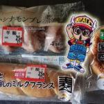 イオン太田のレジのアラレちゃんと・・・奇跡の再会!