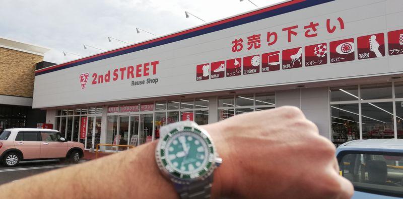 セカンドストリート足利福居町店のグランドオープニング行ってきました!