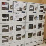 ヨークベニマル足利店の冷蔵コインロッカーは半分以上が故障中!更に店員が使っていてビックリ!