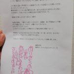 勝俣州和さんのyoutubeチャンネル【 勝俣かっちゃんねる】で日清伝説の港屋カップ麺『港屋ラー油蕎麦』1ケースいただきました!
